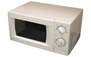 used-microwave-cookers-reuse-recycle-store-kagoshima